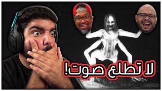 لا تطلع صوت عشان ما يجونك ! - Sign of Silence