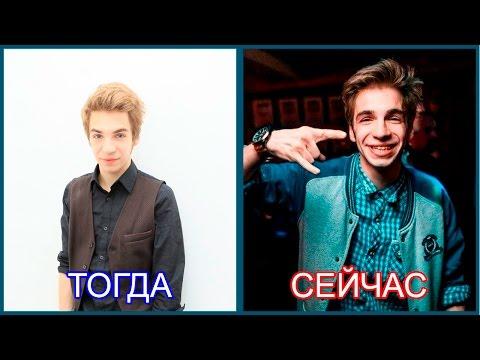 Актеры ФИЗРУКА тогда и сейчас