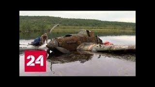 Смотреть видео В Мурманской области со дна озера подняли одноместный штурмовик Ил 2   Россия 24   YouTube онлайн
