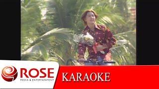 หลงทาง - อุเทน พรหมมินทร์ (KARAOKE)