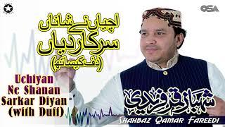 Uchiyan Ne Shanan Sarkar Diyan (with Duff) | Shahbaz Qamar Fareedi |  version | OSA Islamic