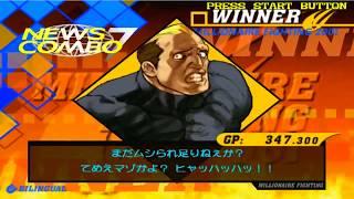 Capcom Vs Snk 2 - Yamazaki [TAS]