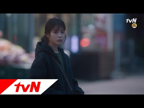 [나의 아저씨] OST Part2. Sondia - 어른 (여러분도 누군가에게 모두 '좋은 어른'이 되시길...) 나의 아저씨 16화