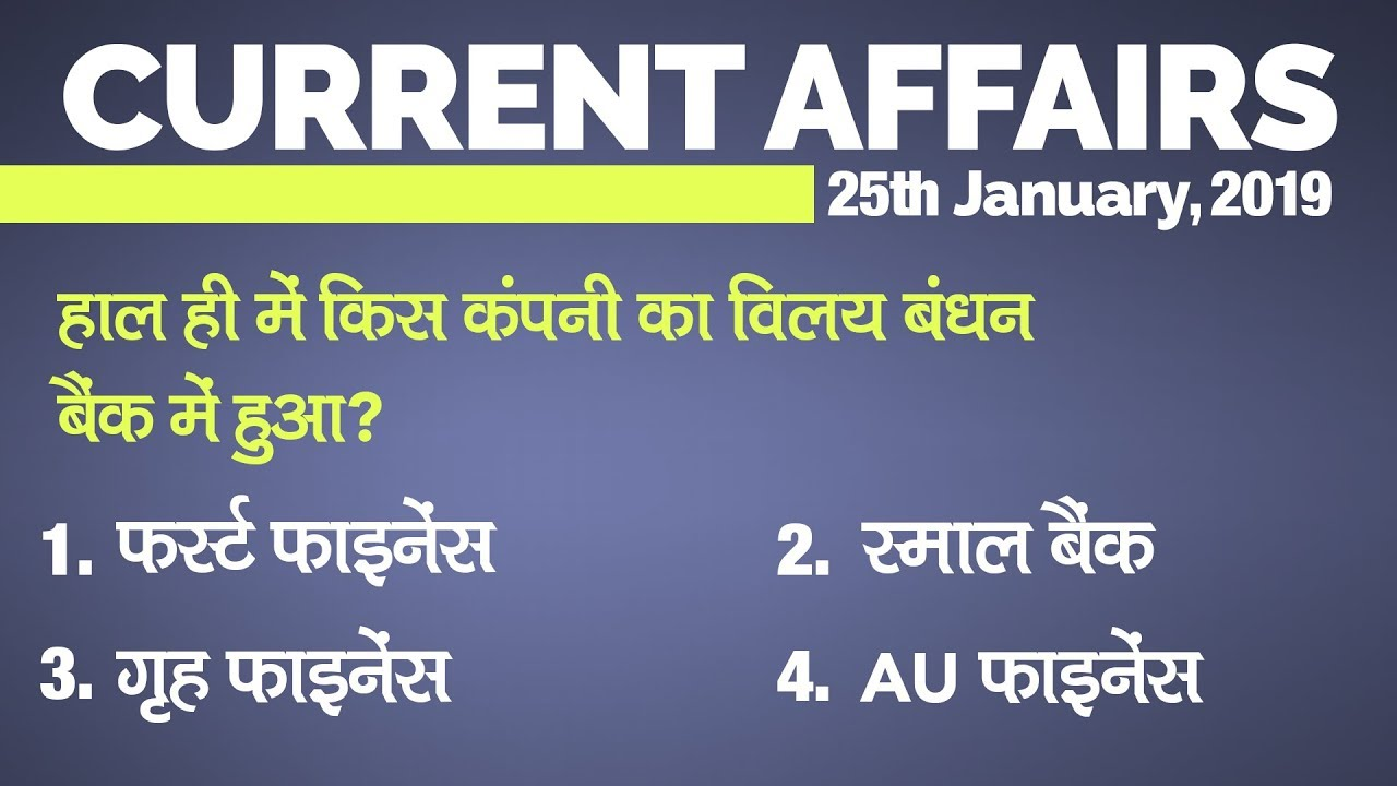 Jagran Josh Current Affairs March 2015 Pdf