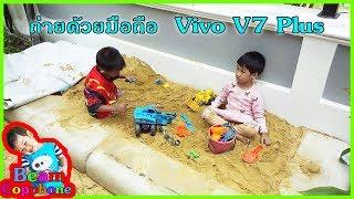 น้องบีม | เล่นรถของเล่นในบ่อทราย รถแม็คโคร รถตักดิน Toys Car