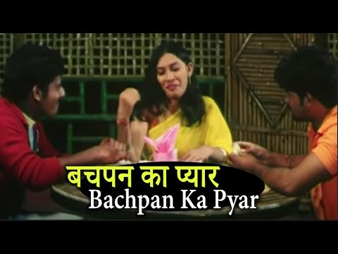 बीवी का BF |  My Wife's BF  | Biwi Ka BF | New Hindi Movie 2018