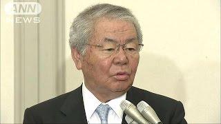"""「都議選には出ません」""""ドン""""内田氏、不出馬表明(17/02/25)"""