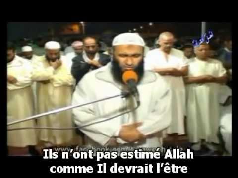 Récitation extraordinaire par Sheikh AbdelAziz Al-Gara'ani