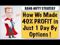 How We Made 40% Profit in just 1 day by Options - Hindi