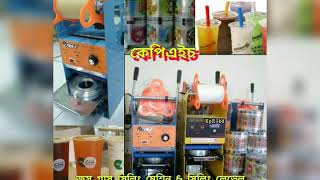80 Items Machine In Kph Bd