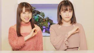 MCはモーニング娘。'17石田亜佑美、つばきファクトリー新沼希空 つばき...