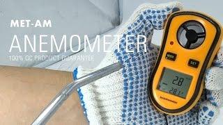 Anemometer Test