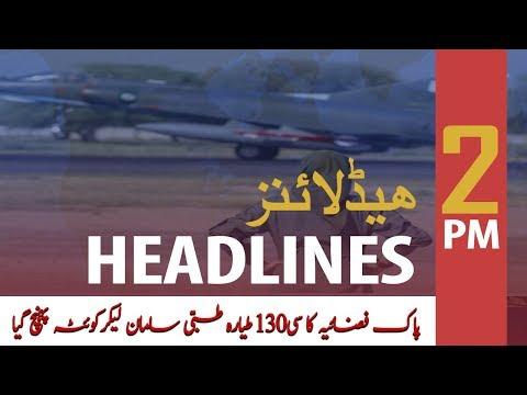 ARY News Headlines | 2 PM | 6th April 2020