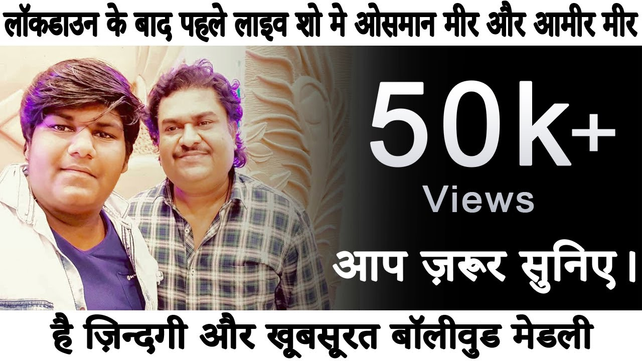 Hai Zindagi Kitni Khubsurat & Bollywood Medley | New Show 08/12/2020 | Aamir Mir | Osman Mir