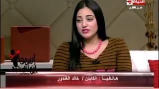 خالد الغندور يتوقع نتيجة لقاء القمة.. فيديو