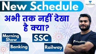 New Classes Schedule 📕 अभी तक नहीं देखा है क्या? 🔴 LIVE by Saurabh Sir