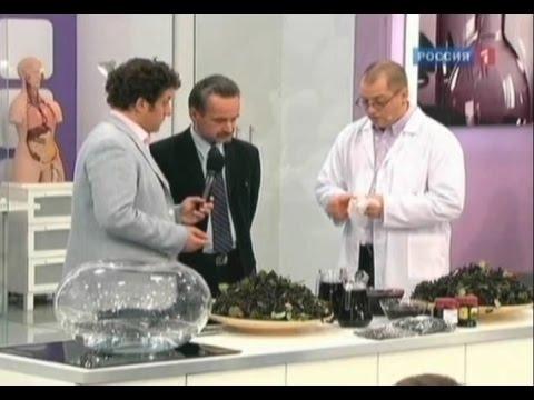 Черноплодная рябина - полезные свойства и рецепты
