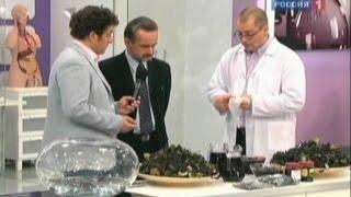 видео Черноплодная рябина, свойства, противопоказания