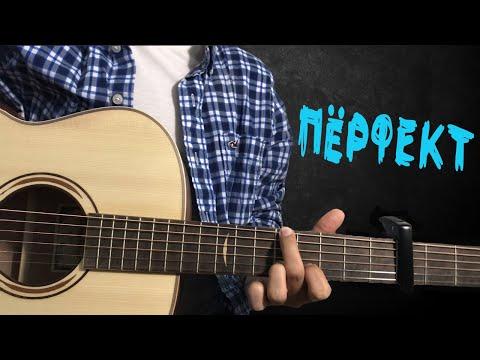 Выучи безумно красивую мелодию на гитаре