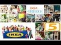 ⑤ Греция Салоники. Цены на товары в магазине IKEA Thessaloniki GREECE
