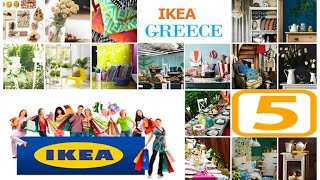 ⑤ Греция Салоники. Цены на товары в магазине IKEA Thessaloniki GREECE(Греция на русском. ✓ Прямые трансляции в Periscope ▻ http://periscope.tv/love_greece ✓ Второй канал Александр *Греция на..., 2016-02-06T08:00:01.000Z)