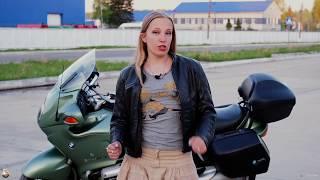 """BMW R1100RT """"Королева Марго"""" (тест от Ксю) - рубрика """"Кому за сто!"""""""