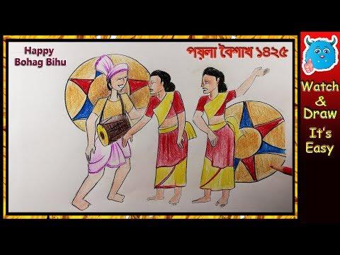 How to Draw Bihu Festival Scenery on Bohag/Rongali Bihu