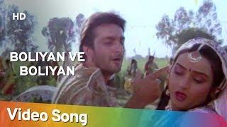 Boliyan Ve Boliyan   Jeene Do (1990)   Anupam Kher