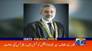 Geo Headlines - 05 PM - 02 July 2019