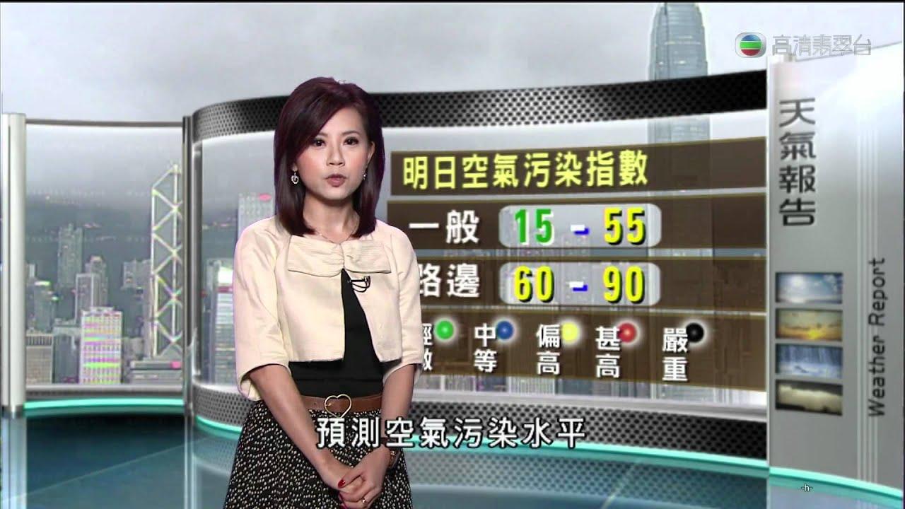 2011年7月16日-陳珍妮 天氣報告(1858) - YouTube