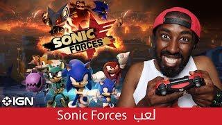 طريقة لعب Sonic Forces