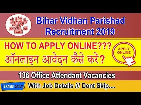 How To Apply Bihar Vidhan Parishad vacancy 2019