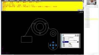 TQC AutoCAD 2008 2D 309 教學影片