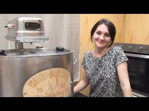 Домашняя  Сыроварня на 50 литров / Как сделать сыр в домашних условиях / Сыроварня Тремасова