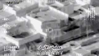 First-hand video shows US air strikes target Mosul, Iraq