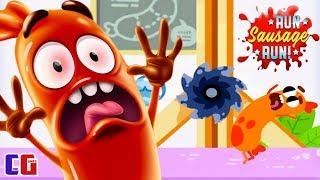 БЕГИ, СОСИСКА, БЕГИ! Опасное приключение сосиски на кухне Веселая игра Run Sausage Run от Cool GAMES