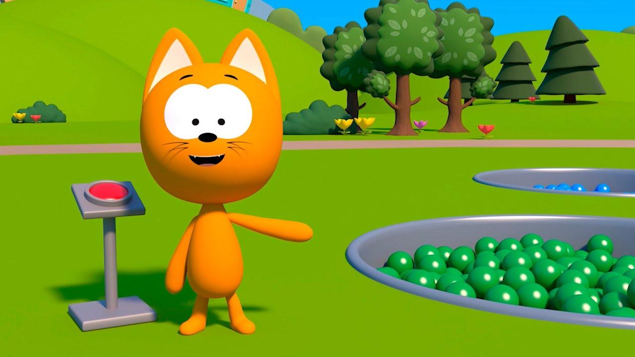 Учим цвета - Котёнок Котэ и цветные шарики