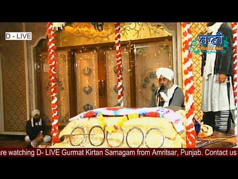 D-Live-Bhai-Guriqbal-Singh-Ji-Bibi-Kaulan-Ji-From-Amritsar-Punjab-03-March-2021