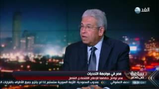 عبد المنعم سعيد: أرفض تعديل الدستور.. ولا يجوز مثول الإرهابيين أمام القضاء العسكري.. فيديو