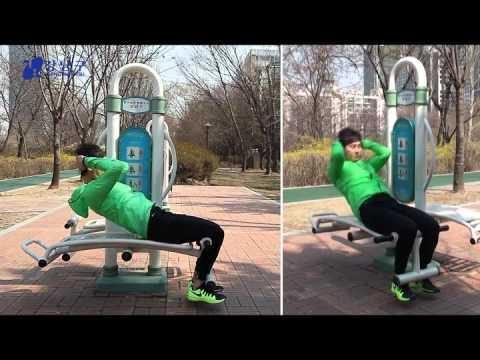 양재천 공원 운동기구 사용법 - 윗몸일으키기
