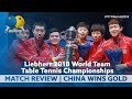 2018 World Team Championships | China is the 2018 Men's Team World Champion