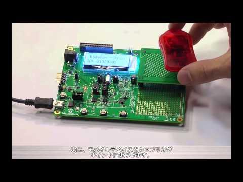 (Japanese) Microchip BodyCom™テクノロジの紹介