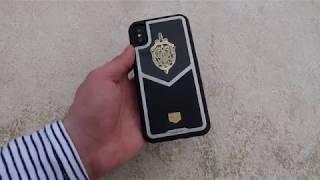 Чехол для iPhone X. Герб ФСБ. Jumo Carbon Case.