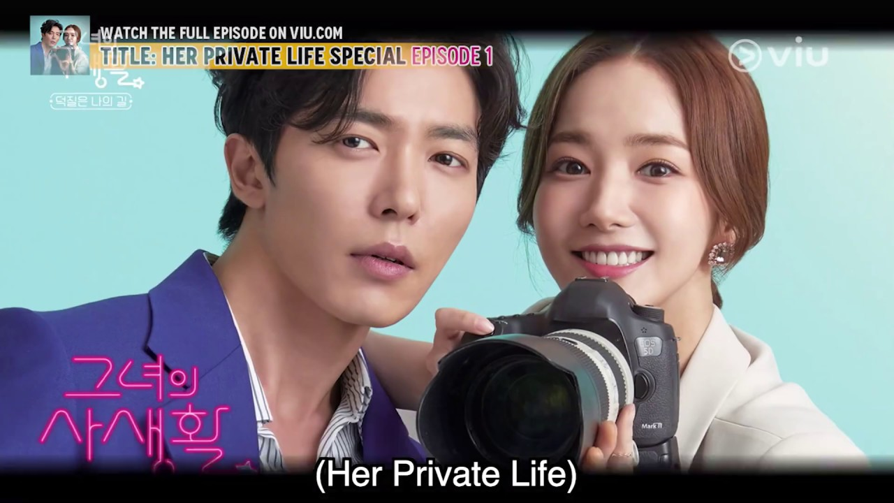 Her Private Life Special Teaser #1 (Eng Subs)