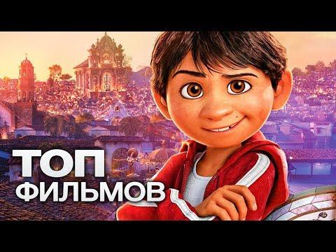 Мультфильм 2016 дисней список