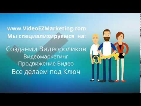 Презентация Видеостудии Video