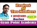 product | Multiplication |  Product of two numbers in  c | GYAN POINT ACADEMY