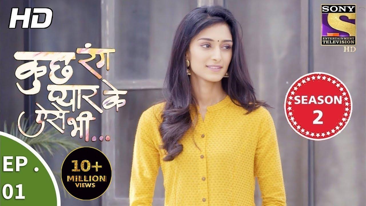 Download Kuch Rang Pyar Ke Aise Bhi - कुछ रंग प्यार के ऐसे भी - Ep 01 - 25th September, 2017