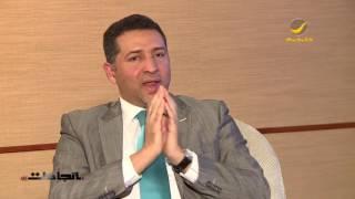اتجاهات حلقة 5 فبراير 2017 مع الكاتب والأكاديمي د. نادر كاظم