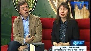 Самал Еслямова, «Лучшая женская роль» за роль во втором фильме Дворцевого «Айка», Канны 2018